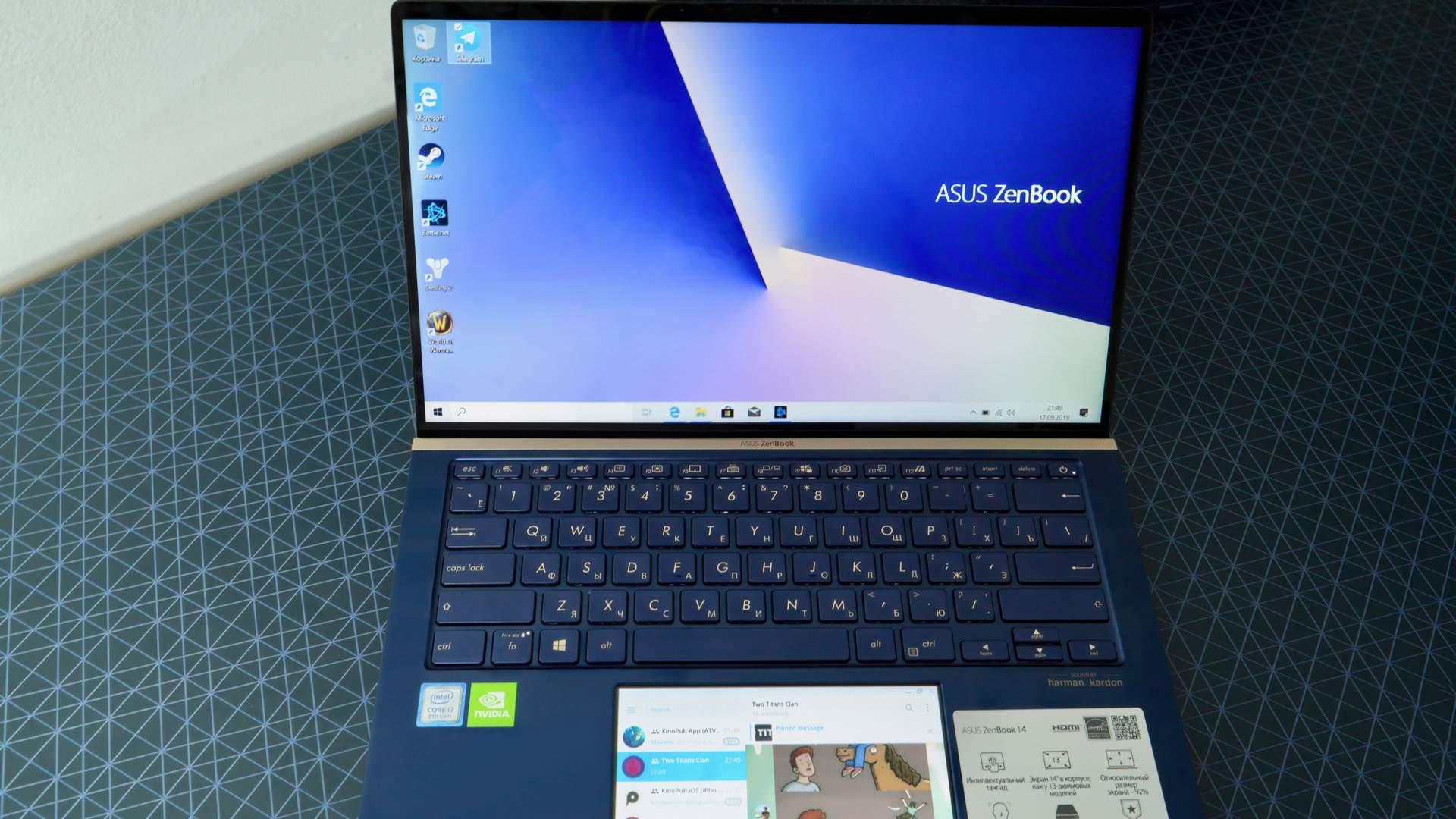 Qual a melhor marca de notebook? A Asus oferece boas opções premium (Mr.Mikla / Shutterstock.com)