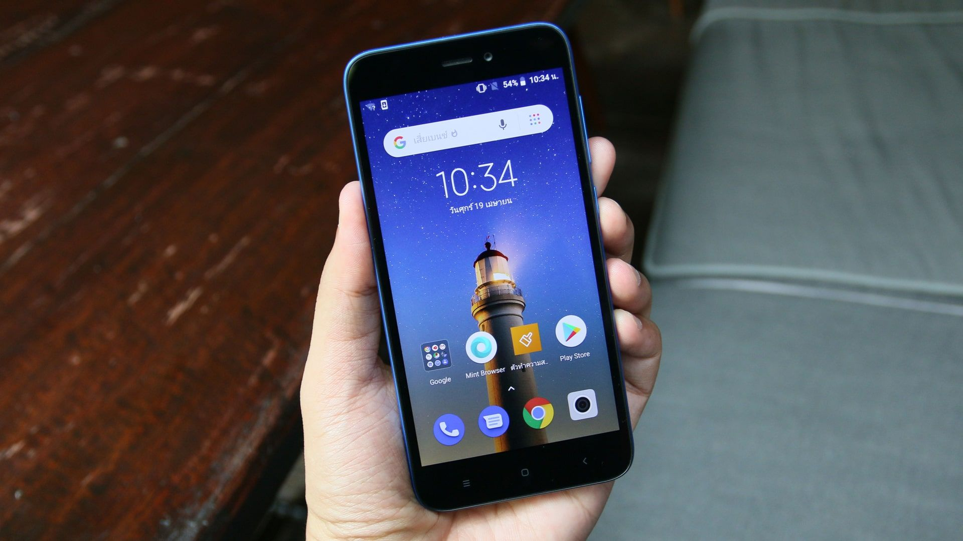 Redmi Go roda Android Oreo na versão Go (Foto: Shutterstock)