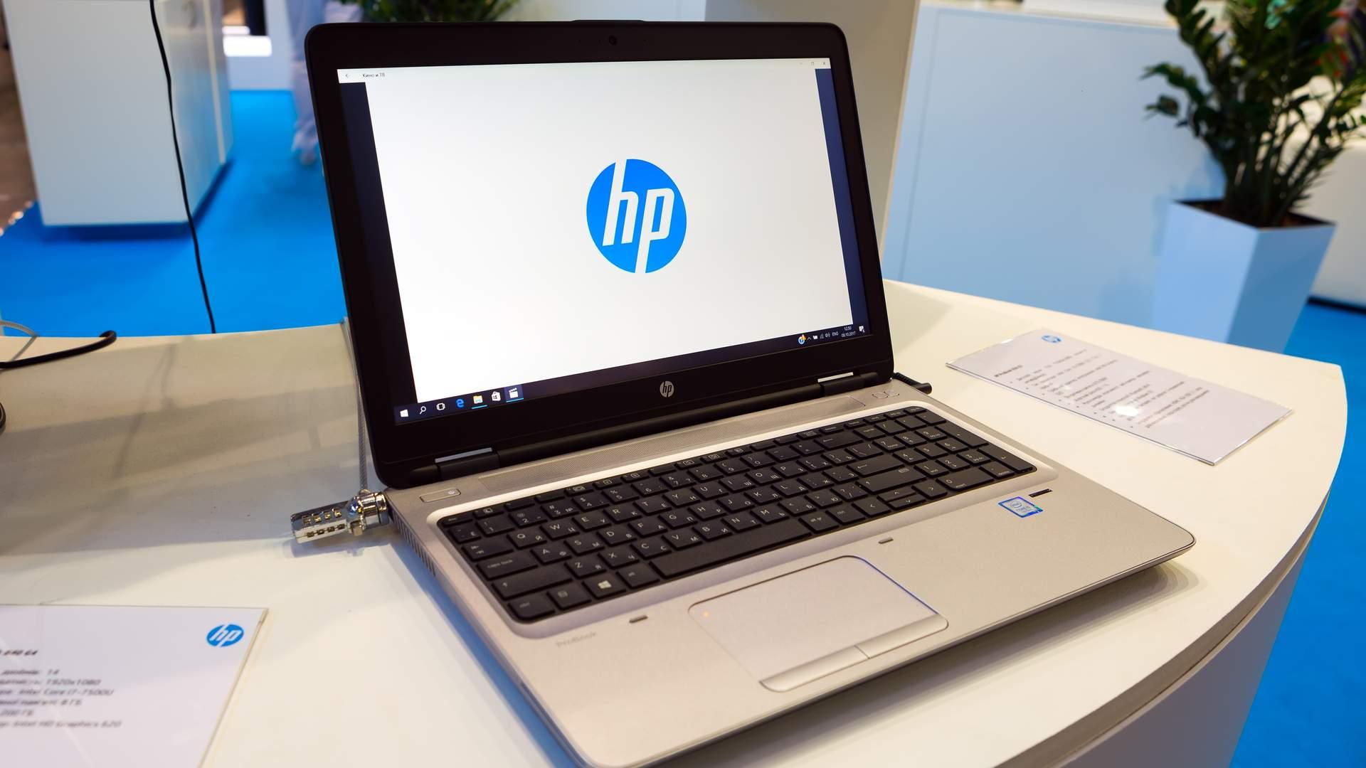 A linha Compaq Presario passou a se chamar HP Presario (Fonte: Shutterstock/Godlikeheart)