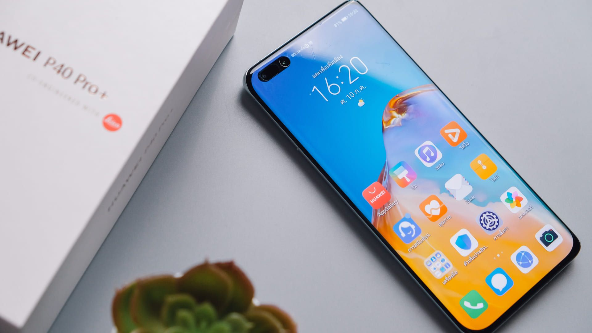A Huawei tem modelos de celular de última geração no quesito câmera (Foto: Framesira / Shutterstock.com)