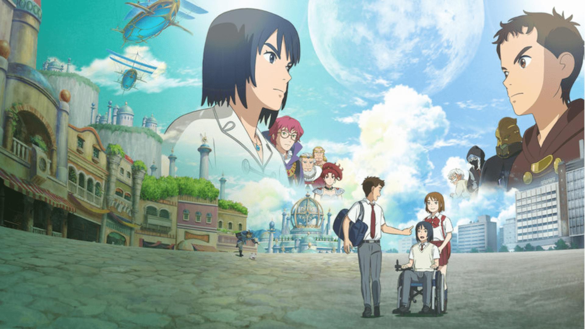 Ni no Kuni é inspirado nas criações do Studio Ghibli (Foto: Divulgação/Netflix)